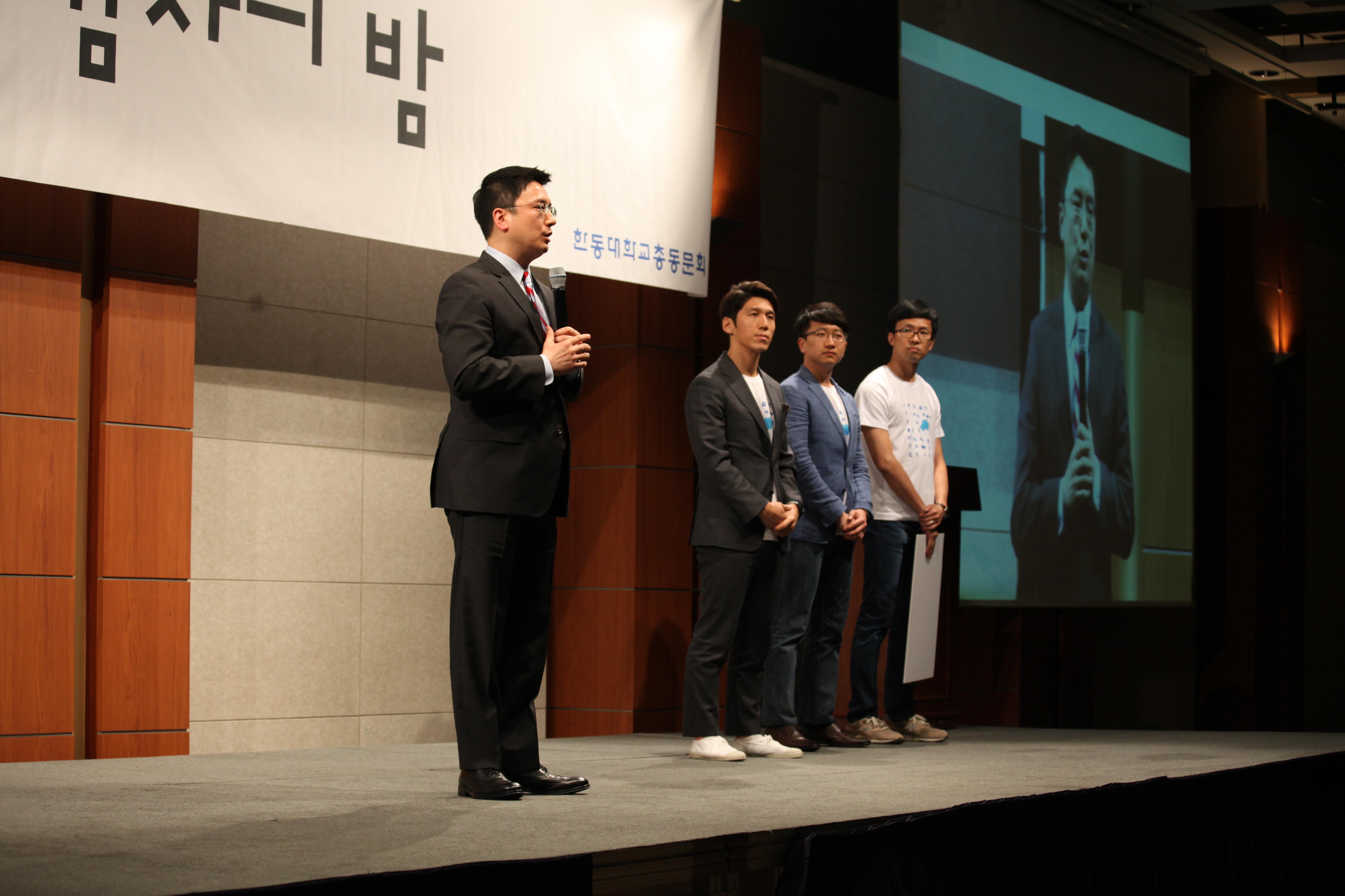 2015.05.23 한동20주년감사의밤 (4).JPG