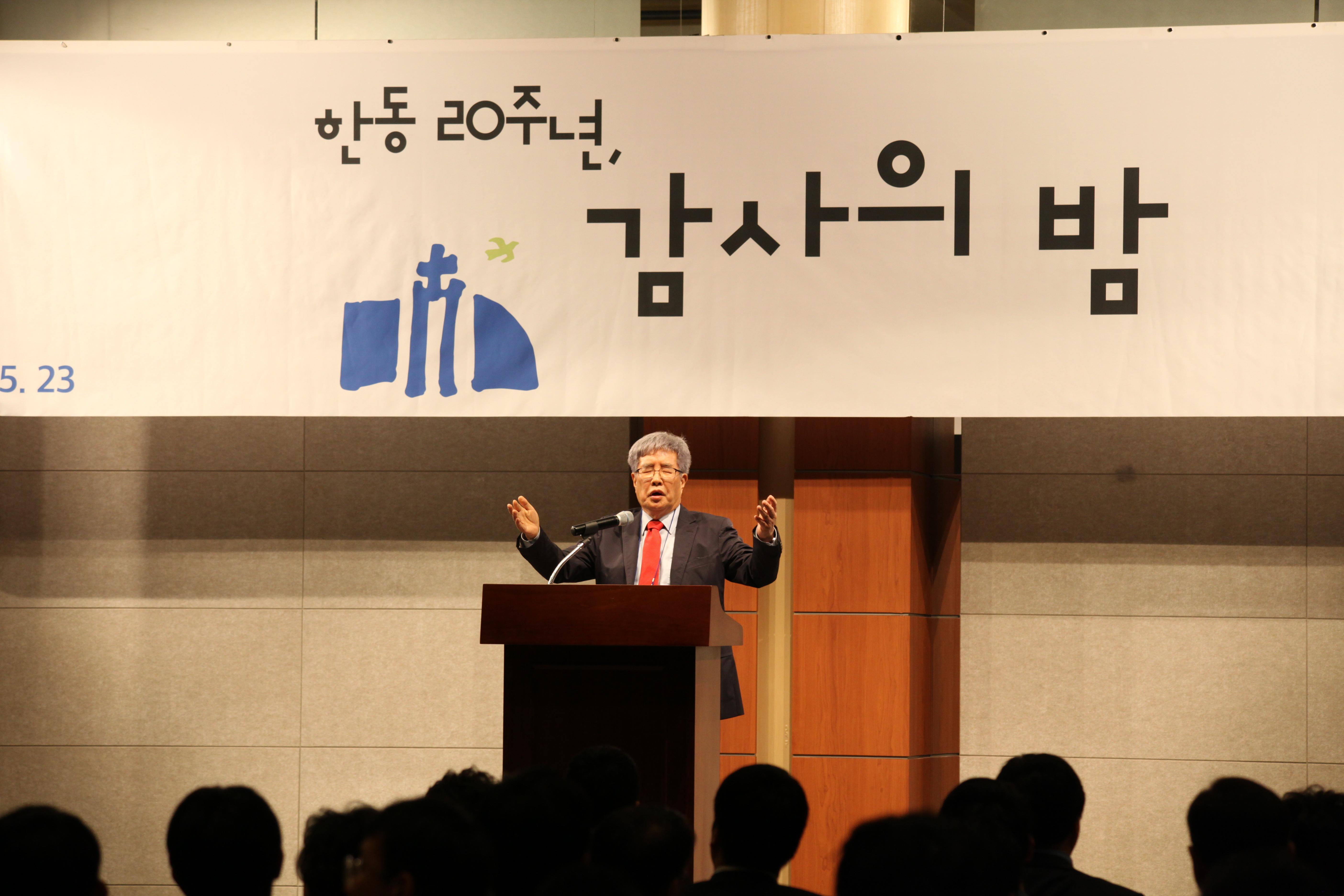 2015.05.23 한동20주년감사의밤 (2).JPG